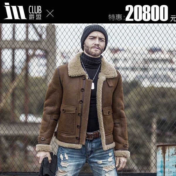 【爵盟】 PY007 真皮皮衣男士原生態皮毛一體皮衣男裝翻領皮草短款夾克大衣外套冬  加厚保暖 免運