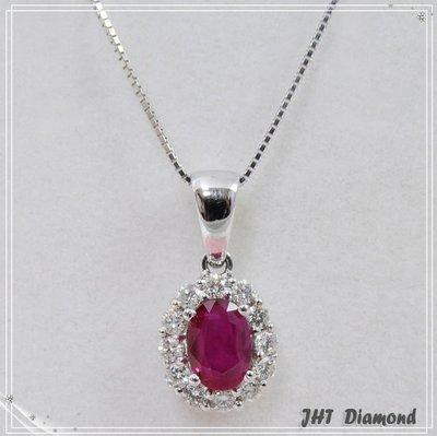 【JHT 金宏總珠寶/GIA鑽石專賣】日本K金紅寶鑽墜 含鍊 1.00ct (JB1-A11)*