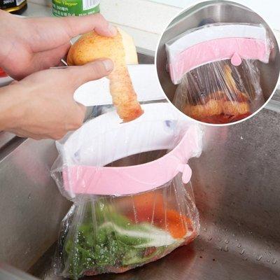 三吸盘 厨房 水槽 垃圾袋 收纳架 厨余架 清洁夹链袋 厨房清洁 吸盘架【RS641】