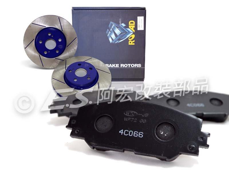阿宏改裝部品 WTC JB TOYOTA WISH 09- 前 煞車 來令片 + ROAD MGK 劃線碟盤 原廠對應