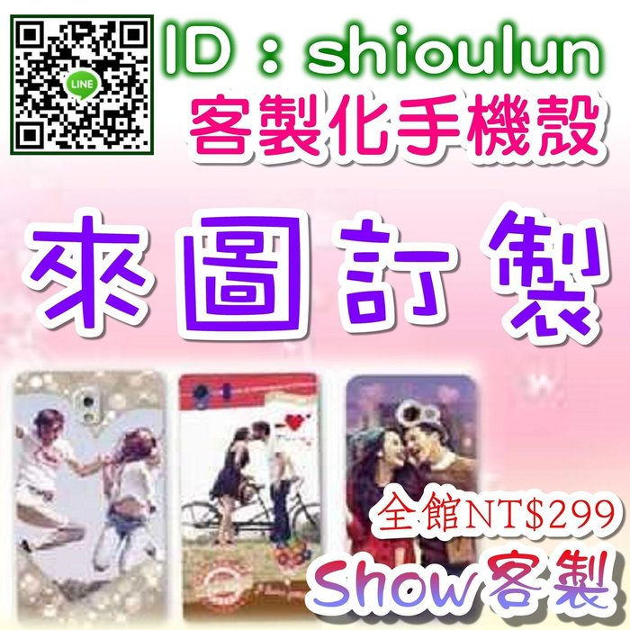 SHOW客製~SONY~XZ Premium XZP ~訂製 客製化手機殼~ 299