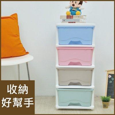 辦公室/臥室/客廳【家具先生】四層馬卡龍輕鬆取整理箱/收納箱 BNF32