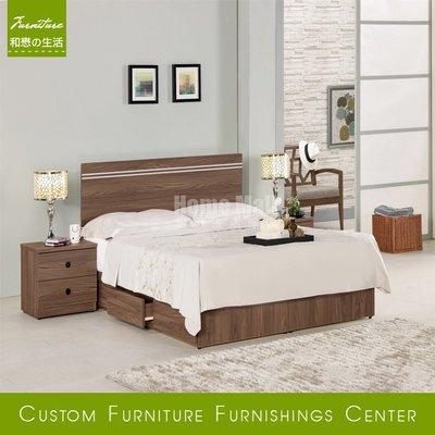 HOME MALL~布魯諾雙人加大6尺床片型床架(單邊抽) $12950~(雙北市免運費)8C~(歡迎來電詢問)