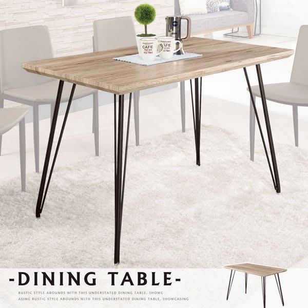 (免運成品到貨) 亞奇爾4尺餐桌 桌子 餐桌 會議桌  餐廳【MIT創意居家館】24-474-1