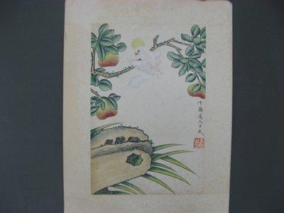 ~順治爺~os177號【收藏名家畫】【...
