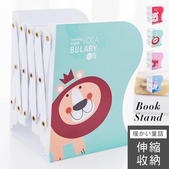 新品【居家大師】1入組-溫馨童話風格收納伸縮書架  簡約風桌上型書架 桌面收納 可伸縮 置物架 鐵架 BO081