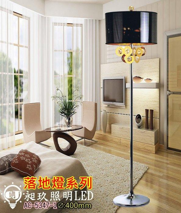 【昶玖照明LED】落地燈系列 E27 LED 居家臥室 客廳書房 餐廳玄關 金屬 水晶 PC罩 AC-5347-1