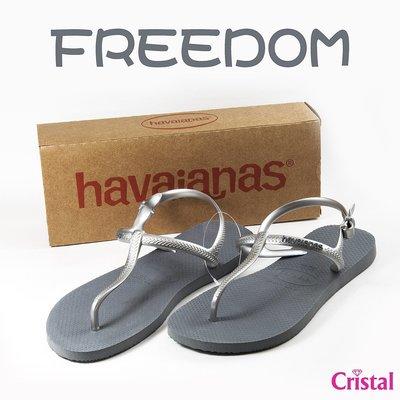 【HAVAIANAS】哈瓦仕百分%巴西...
