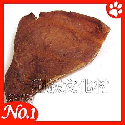 ☆~狗族遊樂園~☆寶貝餌子/惜時【795 特大片豬耳朵 單片包裝 品牌隨機出貨】台灣生產天然寵物豚耳零食