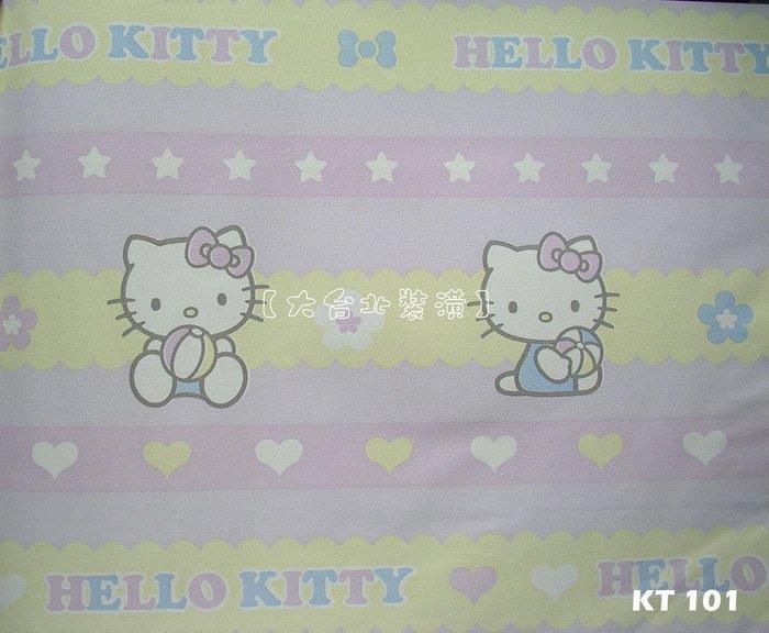【大台北裝潢】Sanrio三麗鷗卡通壁紙* 凱蒂貓玩皮球 Hello Kitty 每支1000元