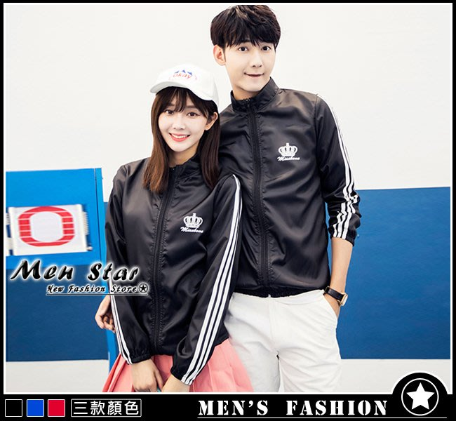 【Men Star】免運費 韓版 無重力防風外套 黑色外套 情侶黑色外套 薄外套 男 女 媲美 gu forever21