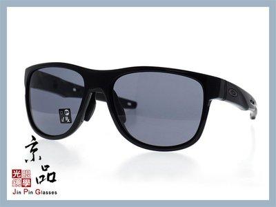 【OAKLEY】Crossrange OO9369 0157 黑框灰水銀片 可換腳 太陽眼鏡 公司貨 JPG 京品眼鏡