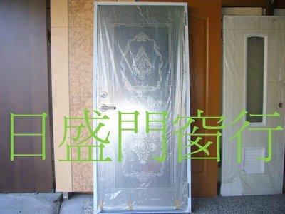 白鐵門組【銷售冠軍】一年保固【日盛門窗行】大門 不鏽鋼門 不銹鋼門