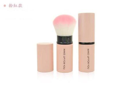 【愛來客 】MAKE-UP FOR YOU便攜款化妝刷伸縮刷 散粉刷  腮紅刷 蜜粉刷 粉紅及紫色款2色可選