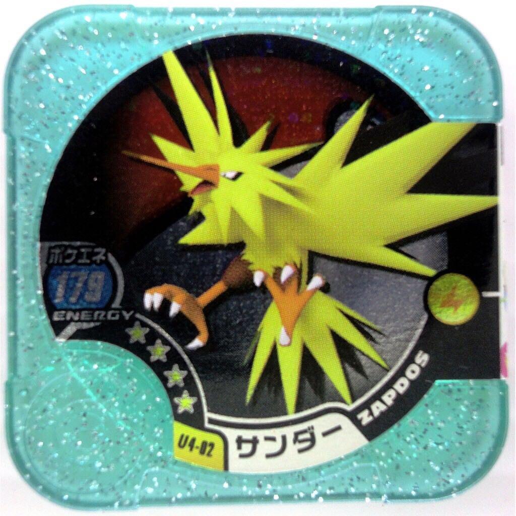 日本正版台機可刷 神奇寶貝 TRETTA 方形卡匣 U4彈 大師等級 4星 四星卡 閃電鳥 U4-02 第10彈開放可刷