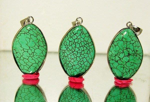 小風鈴~天然包框老原礦綠松石(土耳其石)墜子~單顆起標!螺旋造型