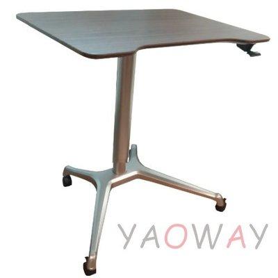 【耀偉】 DR氣壓式升降桌KGT-SY-5S (電腦桌/辦公桌/書桌/移動桌/移動講台)