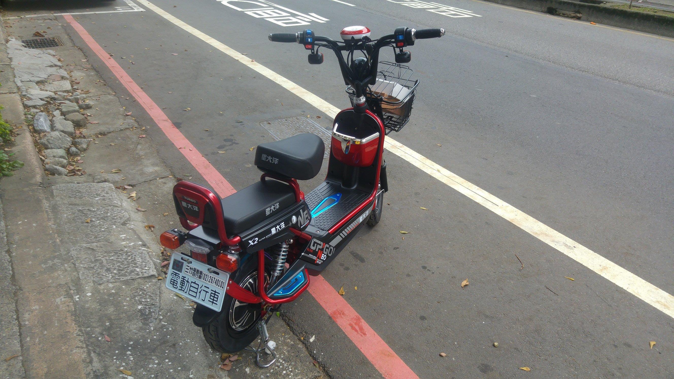 【三峽三竹電動車專賣店】星大洋X2電動車~電動自行車~電動機車~