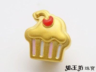 如玉坊珠寶   硬金彩繪蛋糕串珠 黃金串珠 可串5錢手環  A1244534