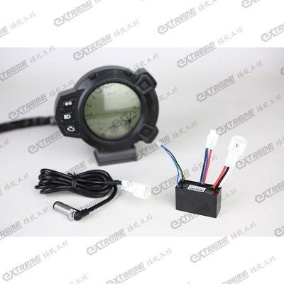 [極致工坊] BWS 大B 改 雙碟 磁石感應 儀表時速校準 時速匹配