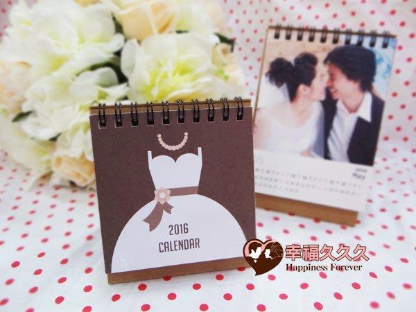 [幸福久久久]客製婚禮桌曆-小(送客禮/抽獎禮/姊妹禮/賓客禮)