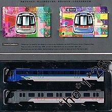 地下鐵【機場快綫列車】‧【東涌綫列車】鋁合金模型連紀念車票一套