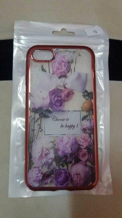 3D浮雕彩繪iPhone7玫瑰金保護套