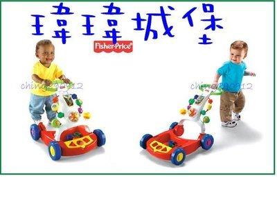 ♪♫瑋瑋城堡✲玩具出租♪♫ (二手出售)費雪 趣味踏步車