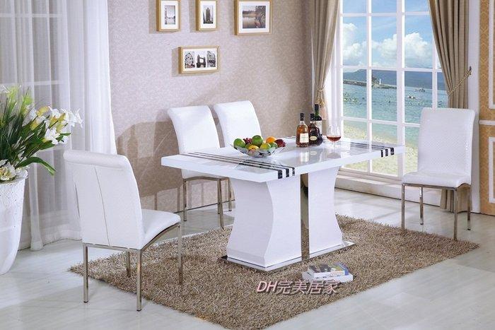 【DH】商品貨號N927-1商品名稱《亞力》五尺白色鱷原石面餐桌/餐椅(另計)備有黑色系列。主要地區免運費