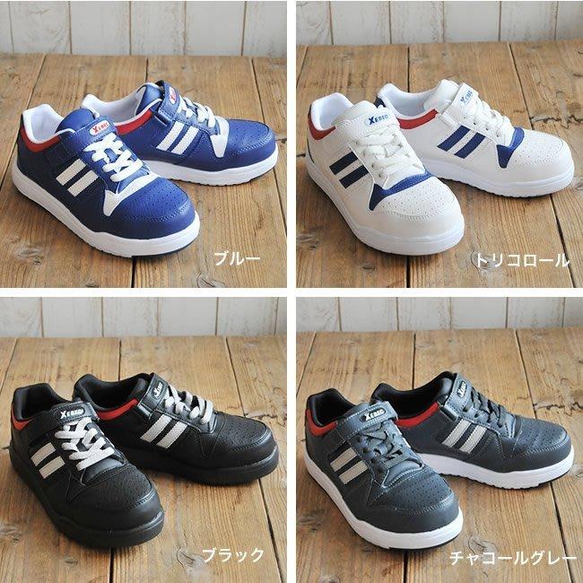 【濠荿鞋舖】限量 安全鞋 塑鋼鞋 日本進口 塑鋼頭 工作鞋 超輕 可開統編