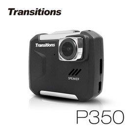 【皓翔】全視線 P350 1080P 聯詠96655+SONY感光元件 超強夜視首選 台灣製造