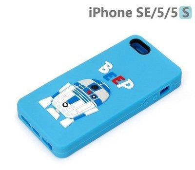 尼德斯Nydus 日本正版 迪士尼 星際大戰 矽膠軟殼 手機殼 R2D2 iPhone SE/5