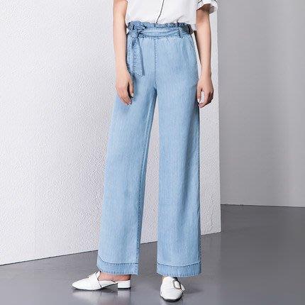 Hot shop 天絲牛仔褲 超薄款冰絲直筒長褲 寬松夏高腰闊腿褲