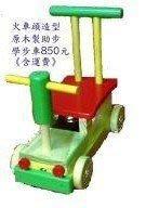 鴻國童車 **火車頭造型可坐..木頭輪子學步助步車750元