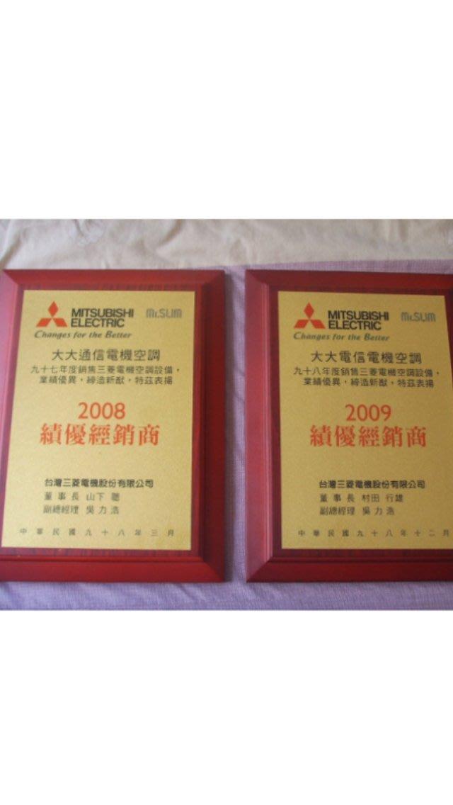 台南電話線路 電話機 對講機 監視器 安裝 維修