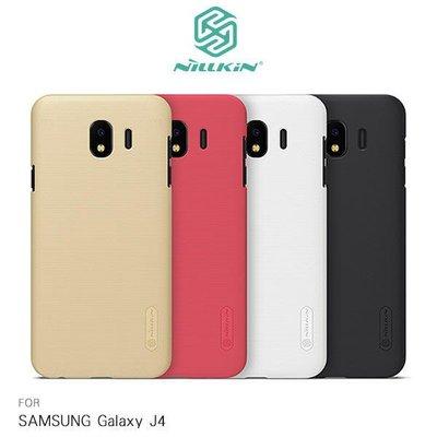 *phone寶*NILLKIN SAMSUNG Galaxy J4 超級護盾保護殼 保護殼 手機殼 防指紋磨砂 硬殼
