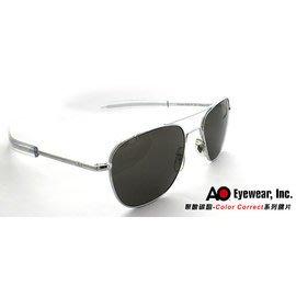 京品眼鏡 AO 美國 飛官太陽眼鏡  霧銀色鏡框/灰色鏡片 57mm  OP57M.BA.CC 公司貨 JPG