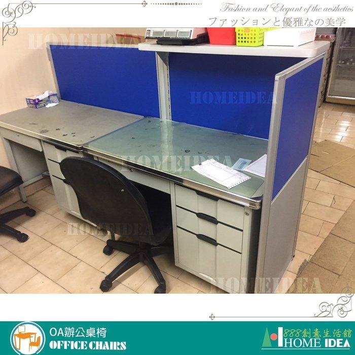 『888創意生活館』176-001-107屏風隔間高隔間活動櫃規劃$1元(23OA辦公桌辦公椅書桌l型會議桌)屏東家具