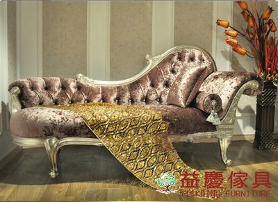 【大熊傢俱】   新古典 歐式沙發 布藝貴妃 躺椅 沙發床 貴妃椅 右貴妃