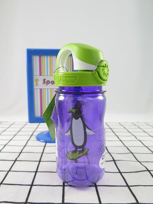 【iSport愛運動】Nalgene Tritan™ 無雙酚A 美國製 1263- NGN OTF兒童水壺 0.375L
