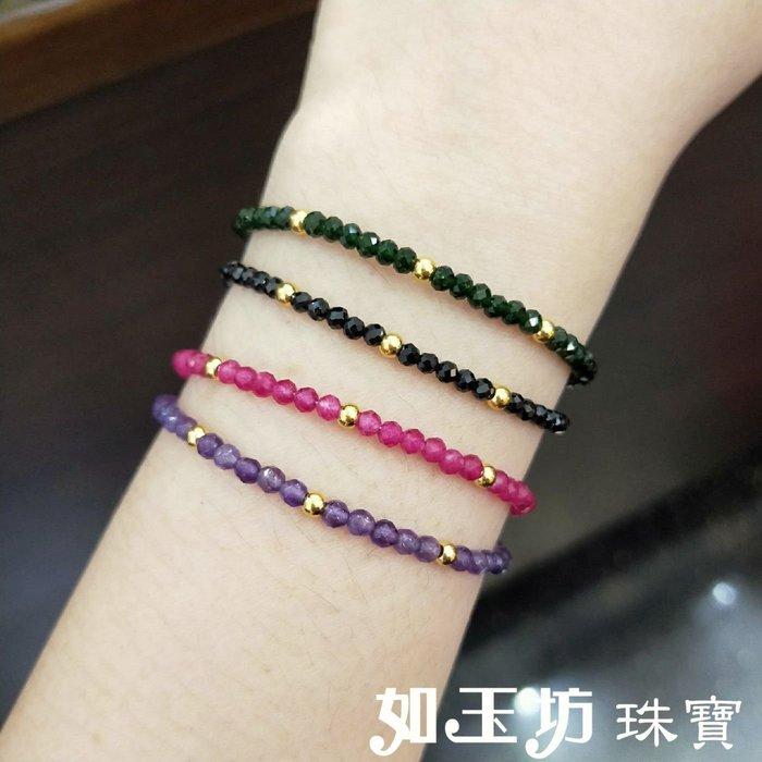 如玉坊珠寶   彩色天然水晶金珠手鍊  加價購999元