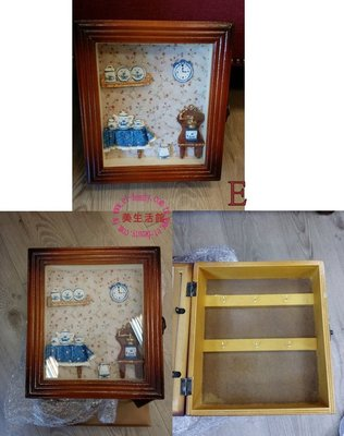 美生活館--全新 田園 鄉村 ZAKKA 實木 立體雕刻 KEY BOX ( E ) 鑰匙盒/收納盒--入宅新居賀禮