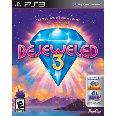 全新未拆 PS3 Bejeweled 3 宝石迷阵方块3书套限定版(加送祖玛+吞食鱼2游戏) -英文美版-