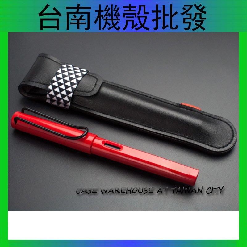 Lamy 萬寶龍 派克 淩美 鋼筆 筆套 單支 鉛筆 超纖皮 筆袋 大班 文具 保護套 隨身 便攜 鋼筆套
