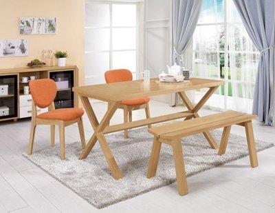 【DH】商品貨號G930-1商品名稱《格林頓》4.6尺餐桌/休閒桌。餐椅/休閒椅另計。主要地區免運費