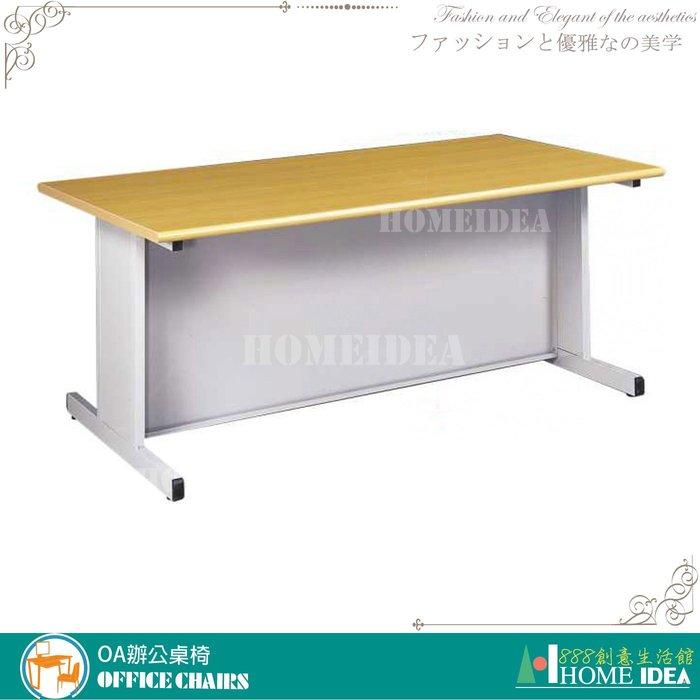 『888創意生活館』077-P195-09業務桌空桌2X6$2,500元(10OA辦公桌L型辦公傢俱AB型雙)高雄家具