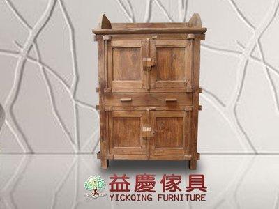 【益慶大熊傢俱】100123 老柚木置物櫃 實木置物櫃 原木 收納櫃 櫥櫃 數千坪展示店