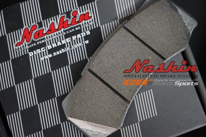 Nashin 世盟六活塞 N5/N7/G5/G7 專用 銀版 運動版來令片組 ( 銀色 ) 歡迎詢問 / 制動改