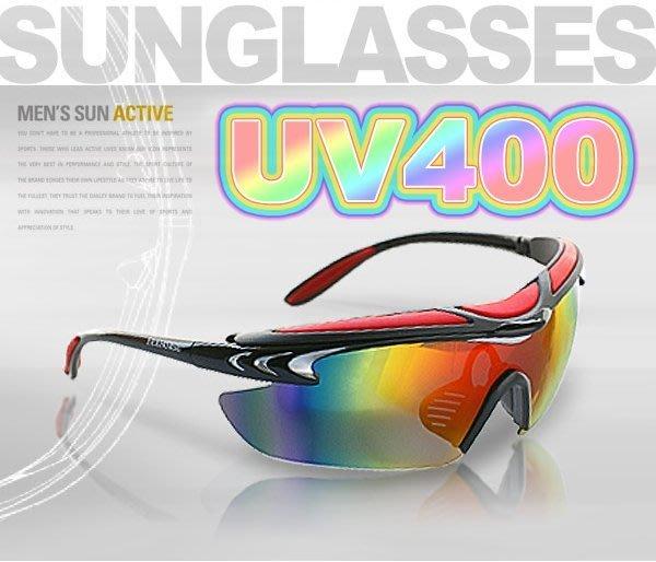 《衣匠x3》☆台灣製 CNS商檢認證 彩色漸鍍 抗UV400鏡片 太陽眼鏡  附眼鏡盒﹝ED24D﹞