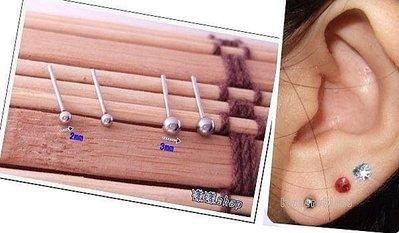 *。漾漾小舖*。基本款素面圓珠不過敏不鏽鋼針式耳環【A1599】☆°防過敏